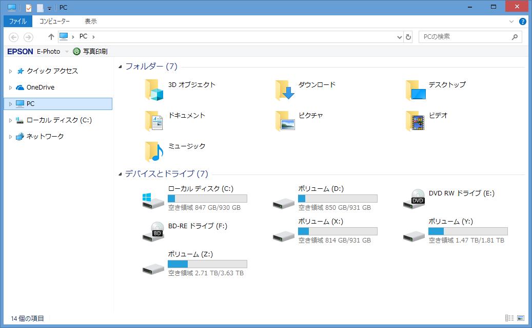 Windows 10 のエクスプローラーの「デバイスとドライブ」の表示を ...