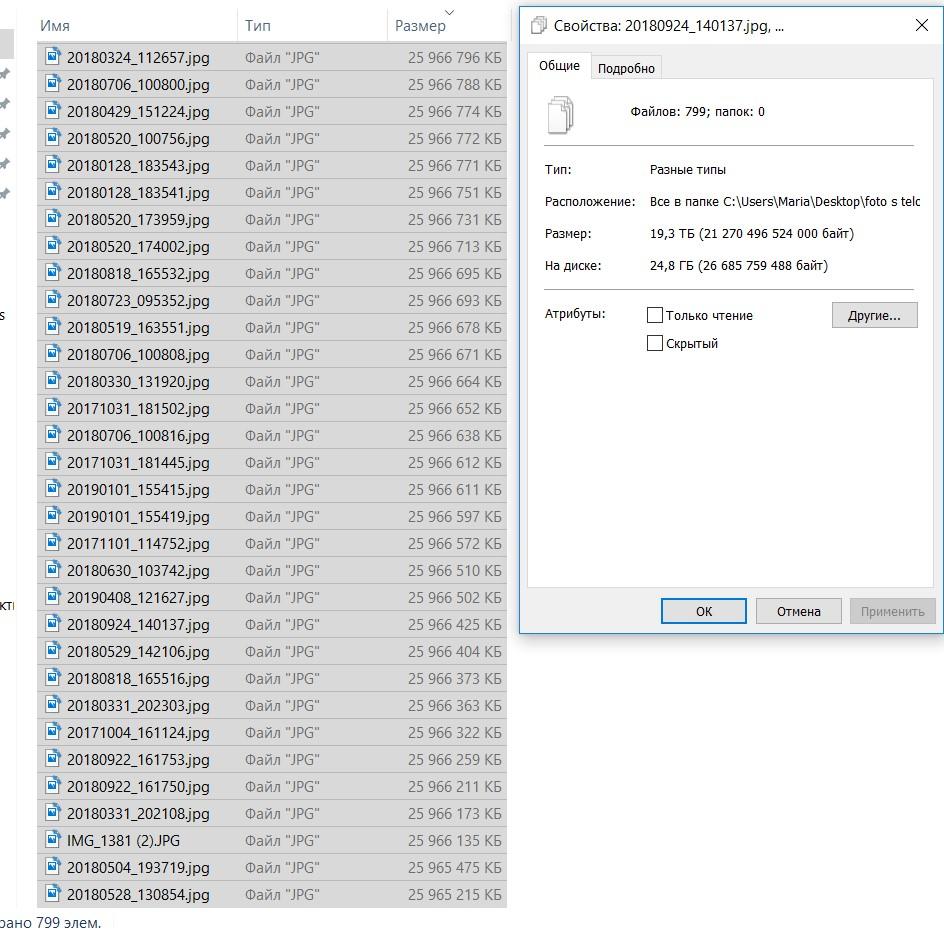 Не верный размер файлов  - Microsoft Community