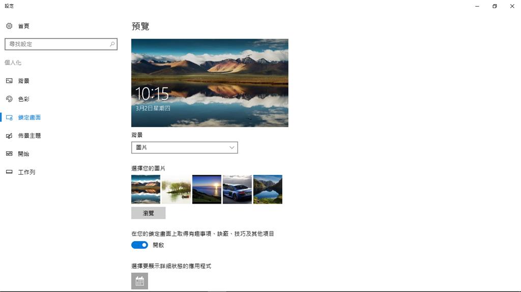 windows 10 家用 版 購買