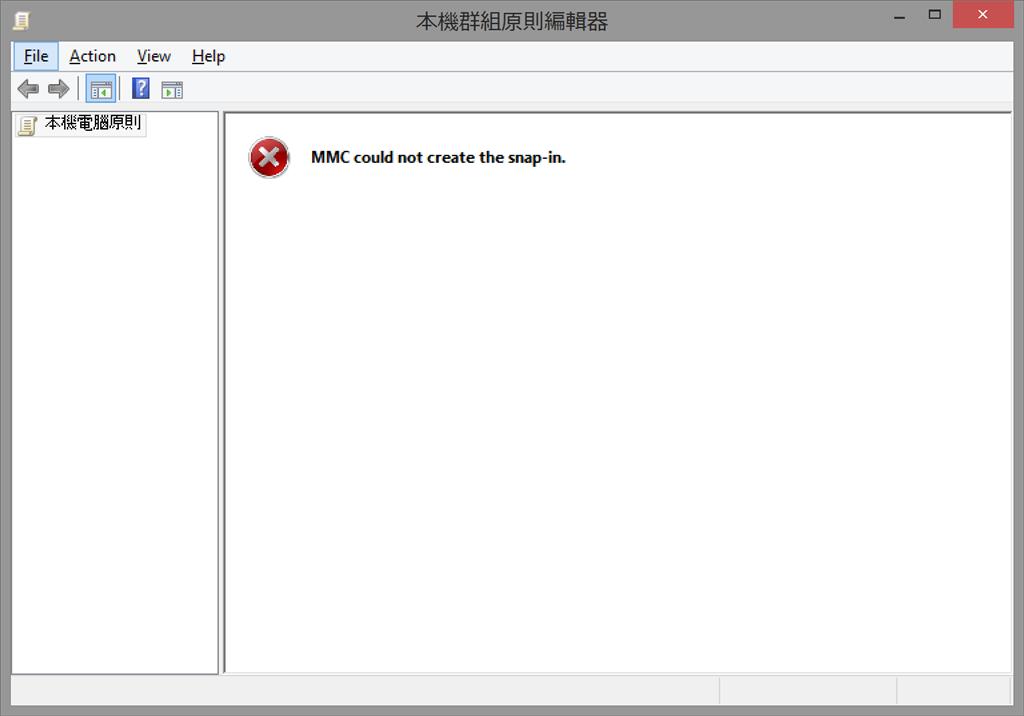 gpedit.msc windows 8.1