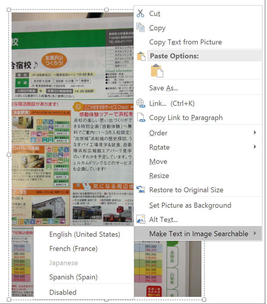 How do I get Japanese OCR working in OneNote 2016