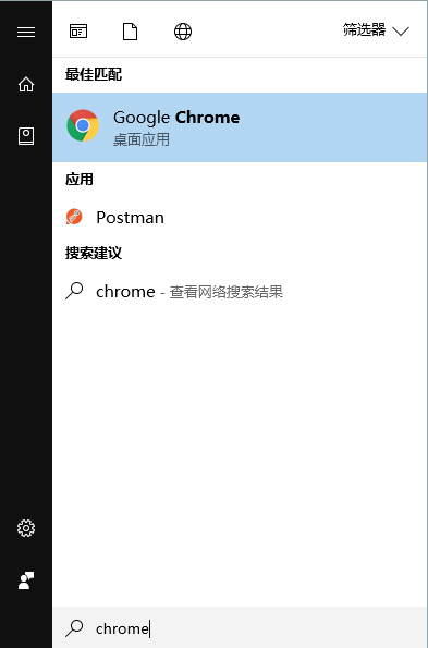 start menu isnt working windows 10