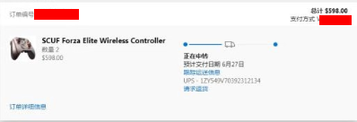 About MY SCUF Forza Elite Wireless Controller [IMG]