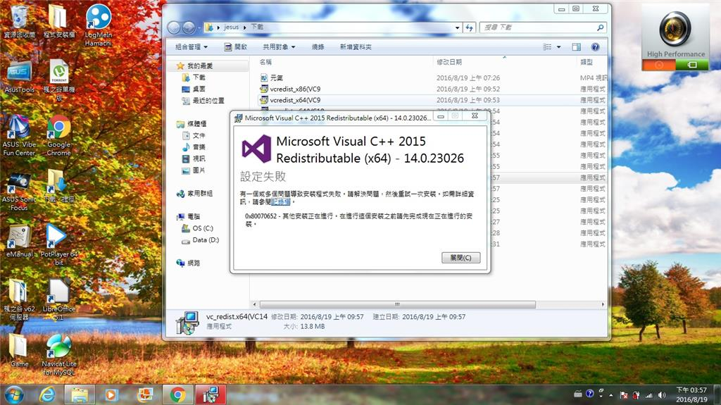 vcredist_arm x64 download