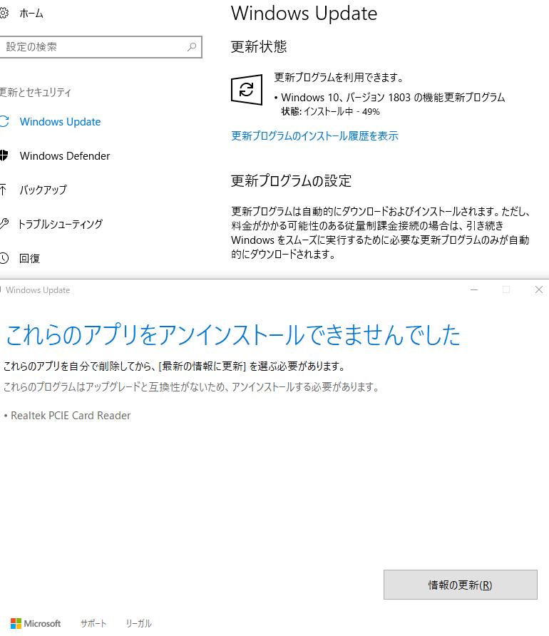realtek pcie card reader 更新