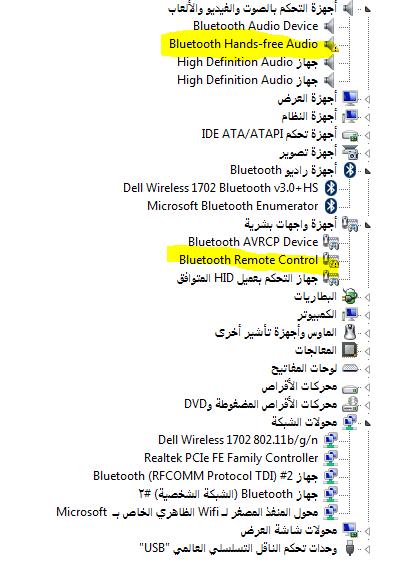 dell wifi driver for windows 7