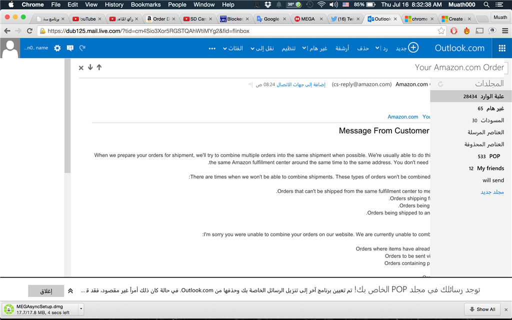 outlook preview in chrome browser - Microsoft Community