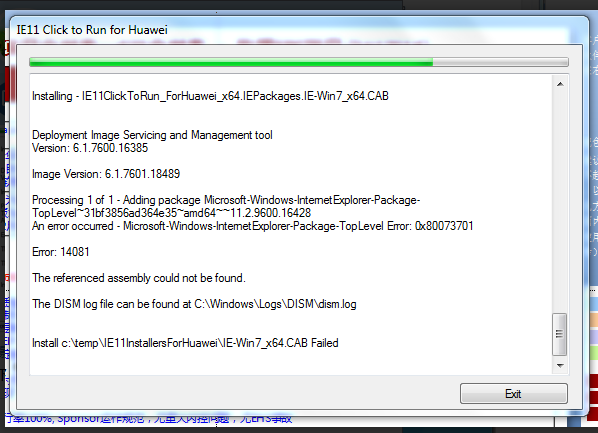 ie11 install error :14081 ,the referenced assembly could not