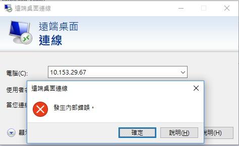 windows 8 更新 包
