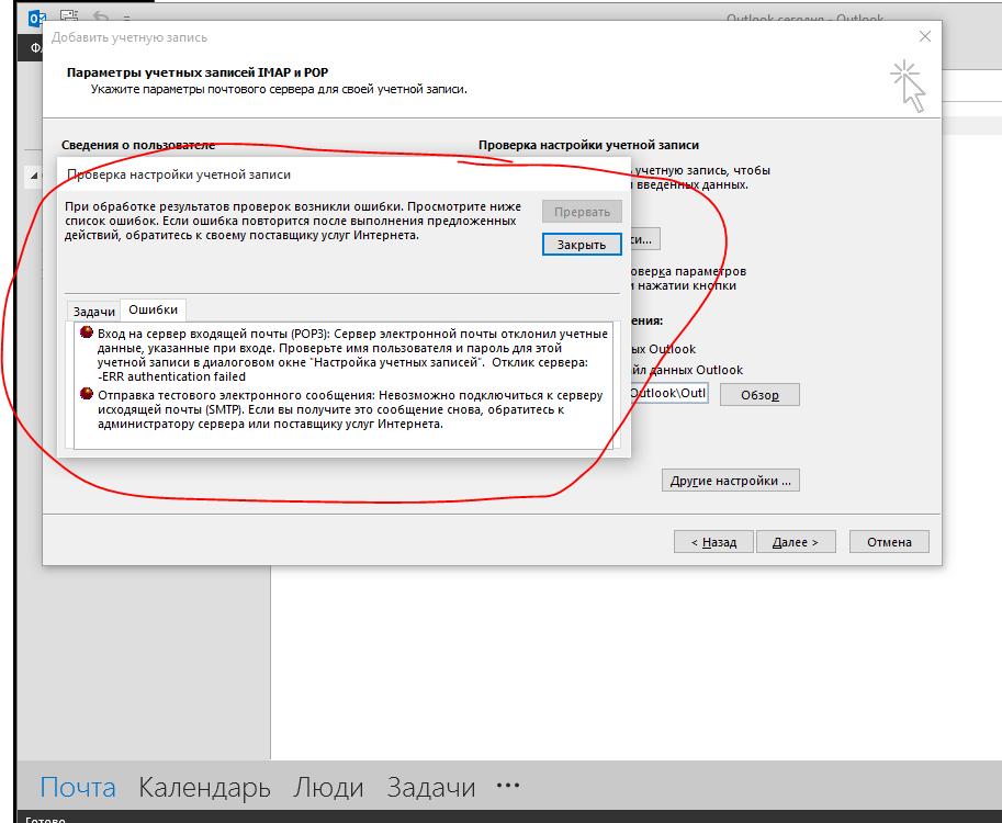 ошибка xml протокола при работе с удаленным хранилищем