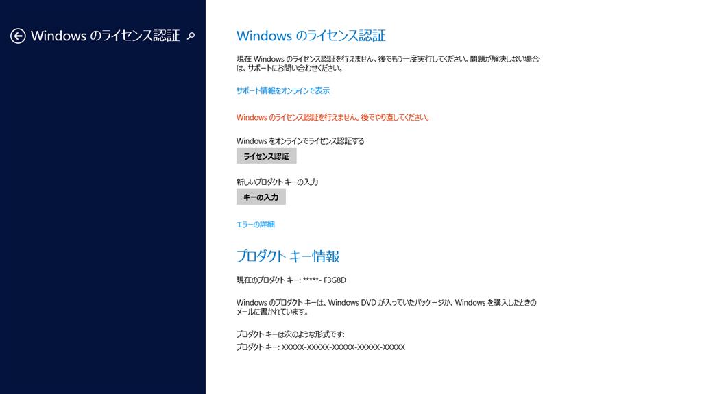Windows7 → Windows8 → Windows8 - マイクロソフト コミュニティ