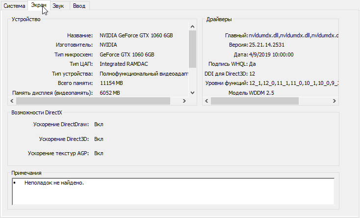 Forza Horizon 4 crash - Microsoft Community