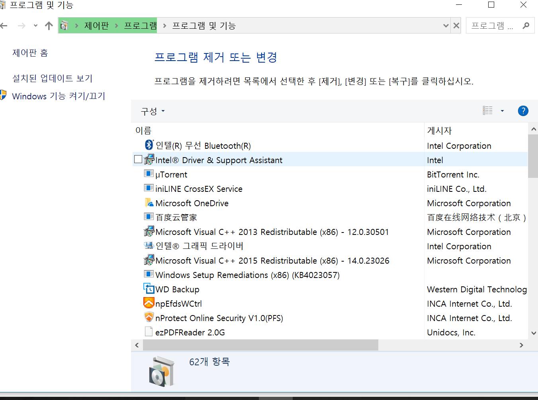 xbox one update failed 0x8b05000f