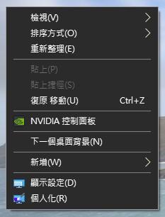 Windows 10 1809 \