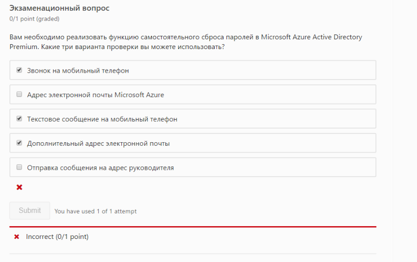 Azure204xrus Question 11 Wrong Training Certification And
