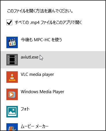 動画 ファイル ソフト prism 変換