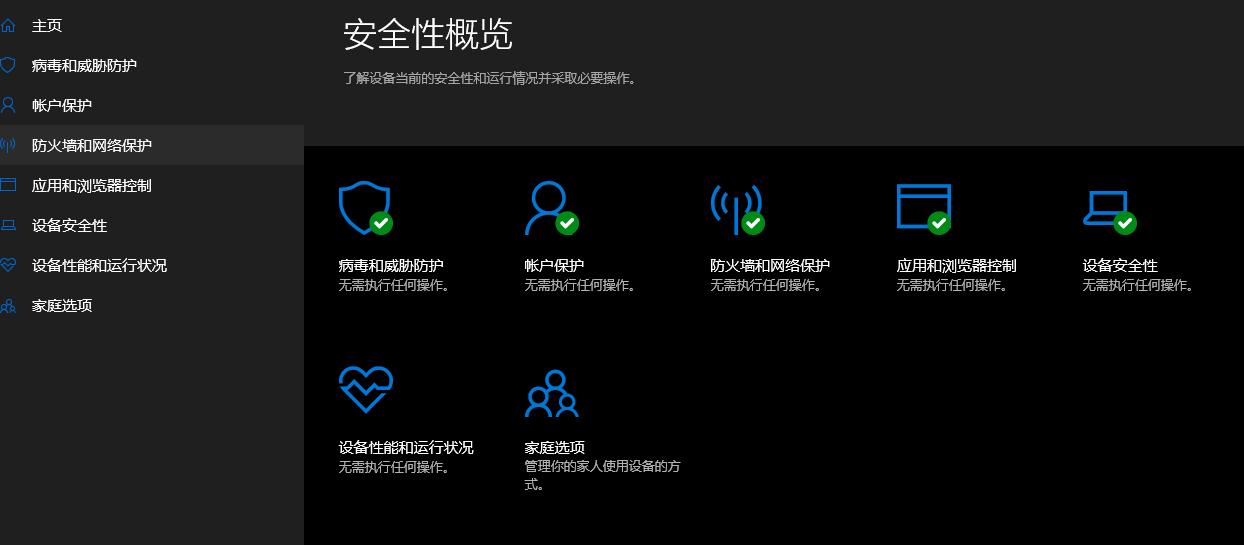 Win10上XBOX网络连接问题[Edit - Translation] - XBOX network