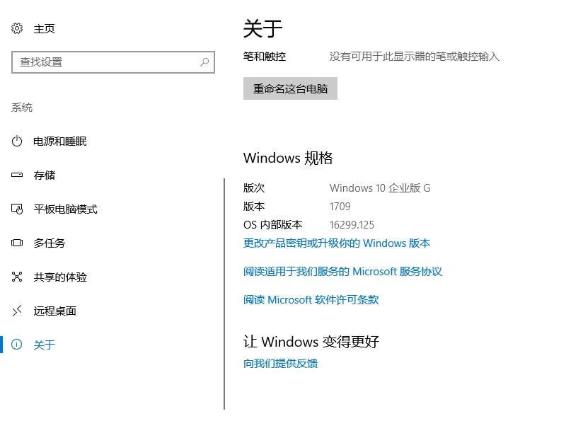 win10  Xbox打不开  总是闪退 [Translation-Win10 Xbox can't open, always flash back] [IMG]