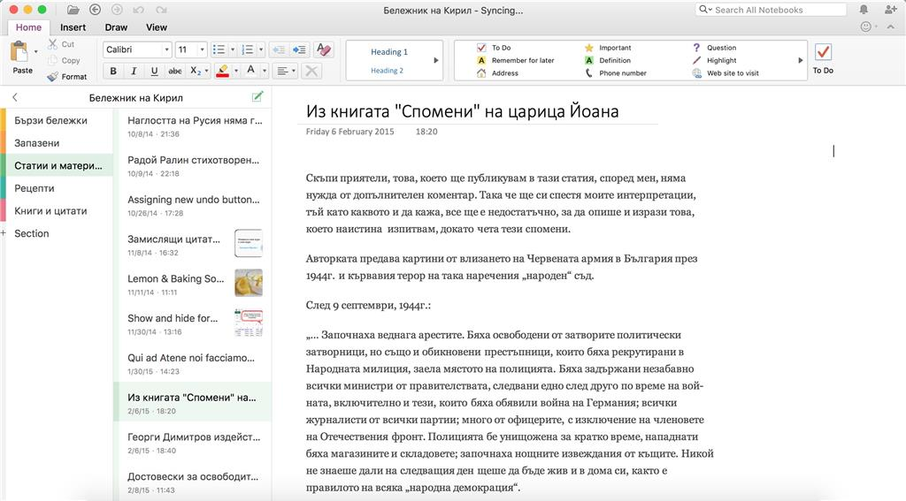 New OneNote UI on the Mac: fancy, but confusing - Microsoft