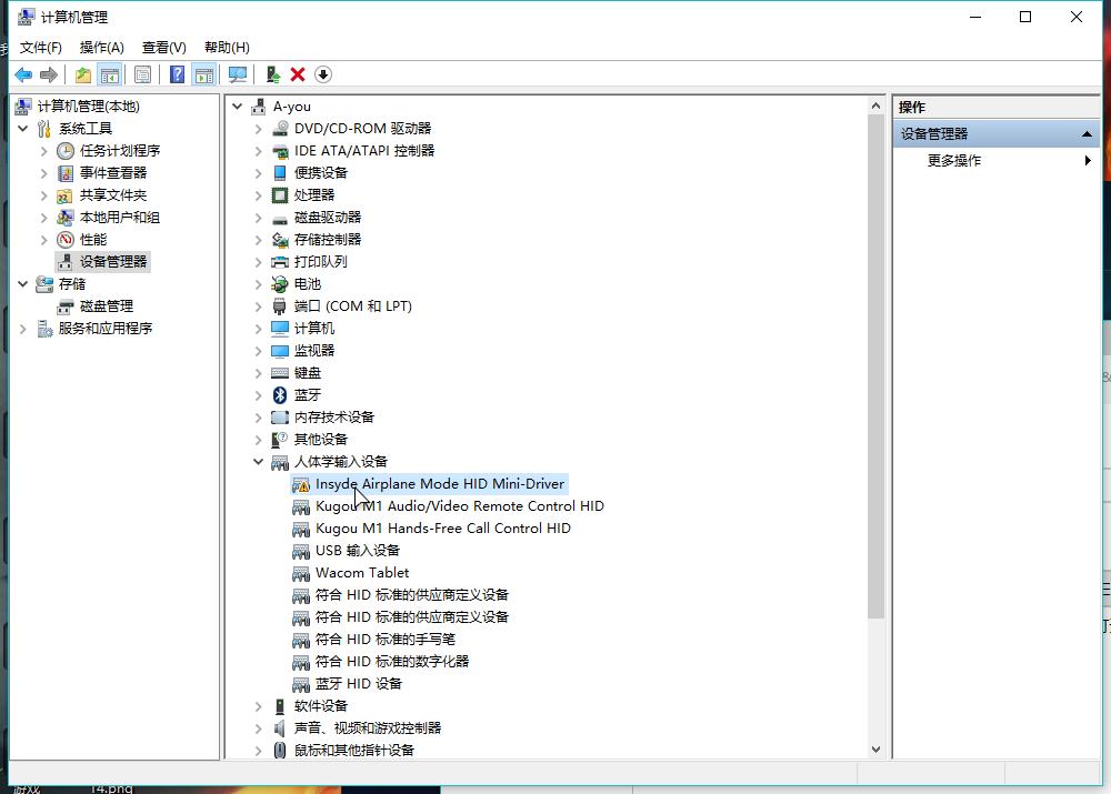 U2irda mini 4mbps fir usb irda drivers for vista 64 bit