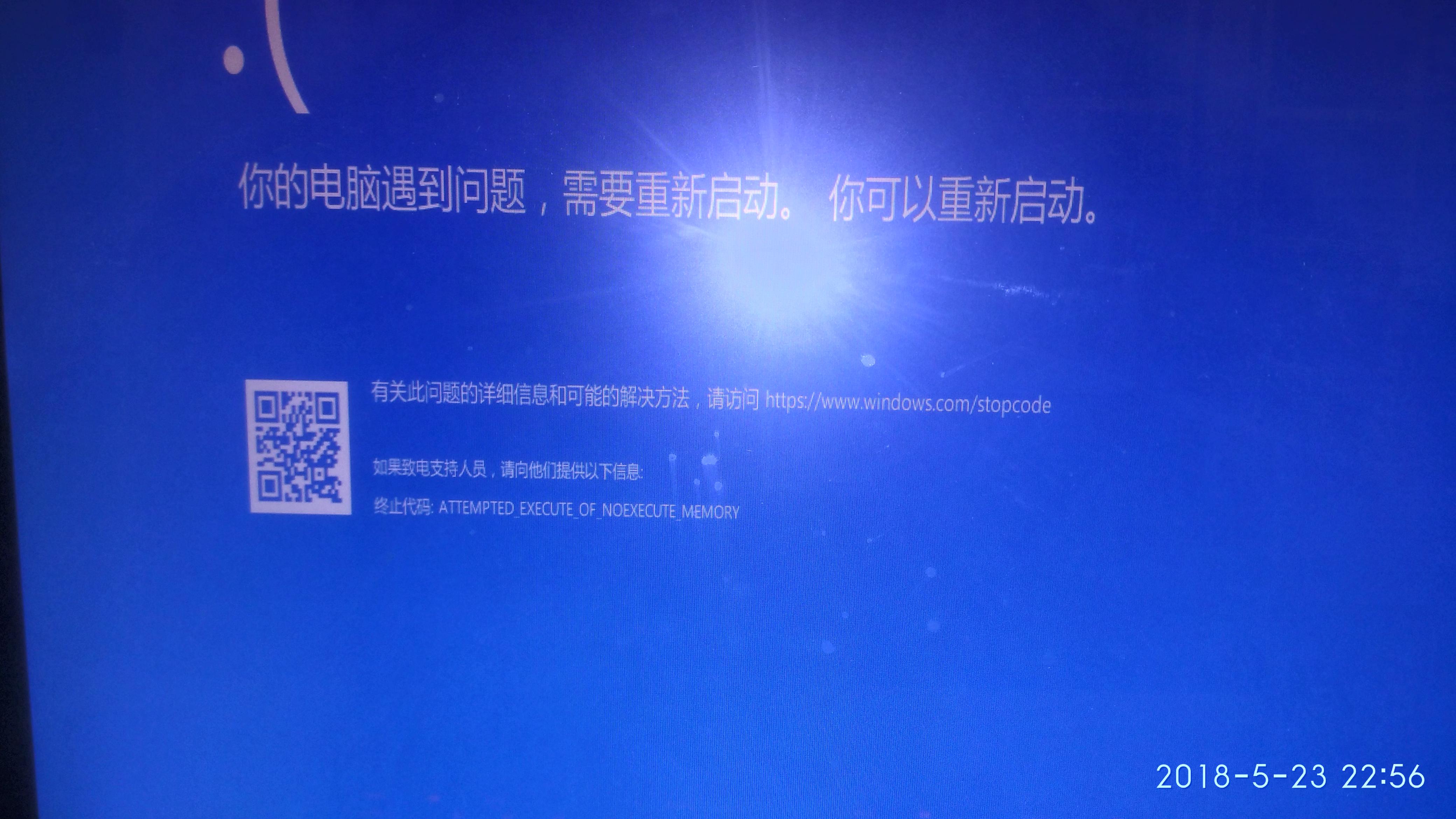 qq桌球游戏_电脑在安装腾讯的QQ游戏里的腾讯桌球会蓝屏 - Microsoft Community