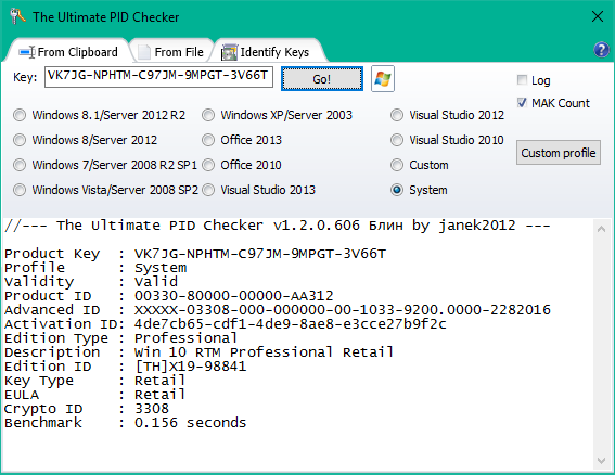 windows 7 product key checker