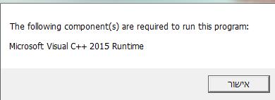 microsoft visual c++2015 runtime directx runtime