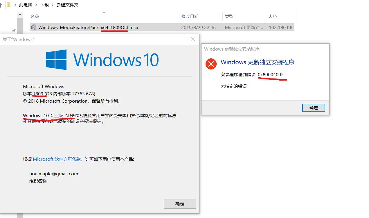 Windows 10 Pro N Media Feature Pack installation fails - Microsoft Community