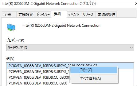 [Windows Vista] Service Pack 1またはService Pack 2 …