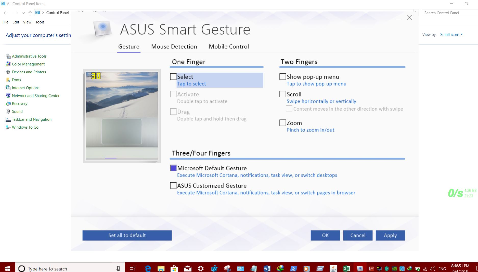 download asus smart gesture for pc