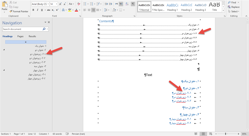 Reverse multi level numbering in persian microsoft community image ccuart Image collections