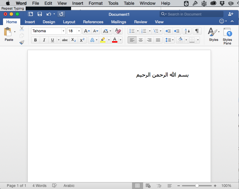 Part II: I had to get a new Mac. What is new for Arabic?