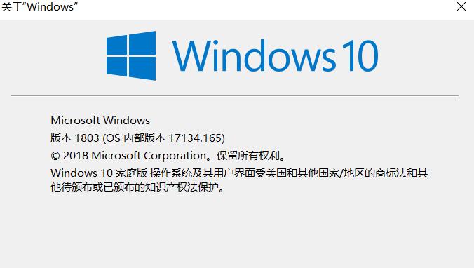 求助win10蓝屏- Microsoft Community