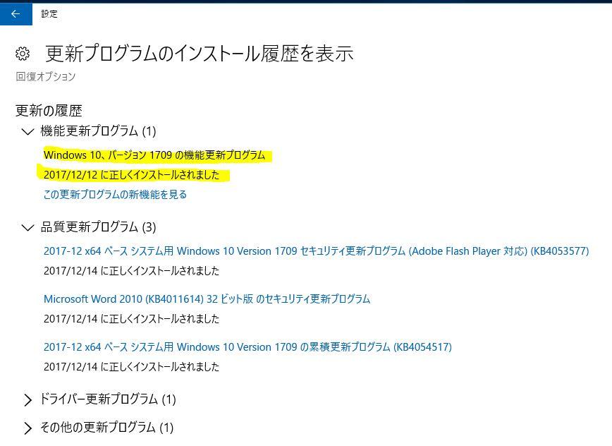 windows 10 1709 庎&g�B