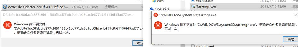Can\u0027t find file - Microsoft Community