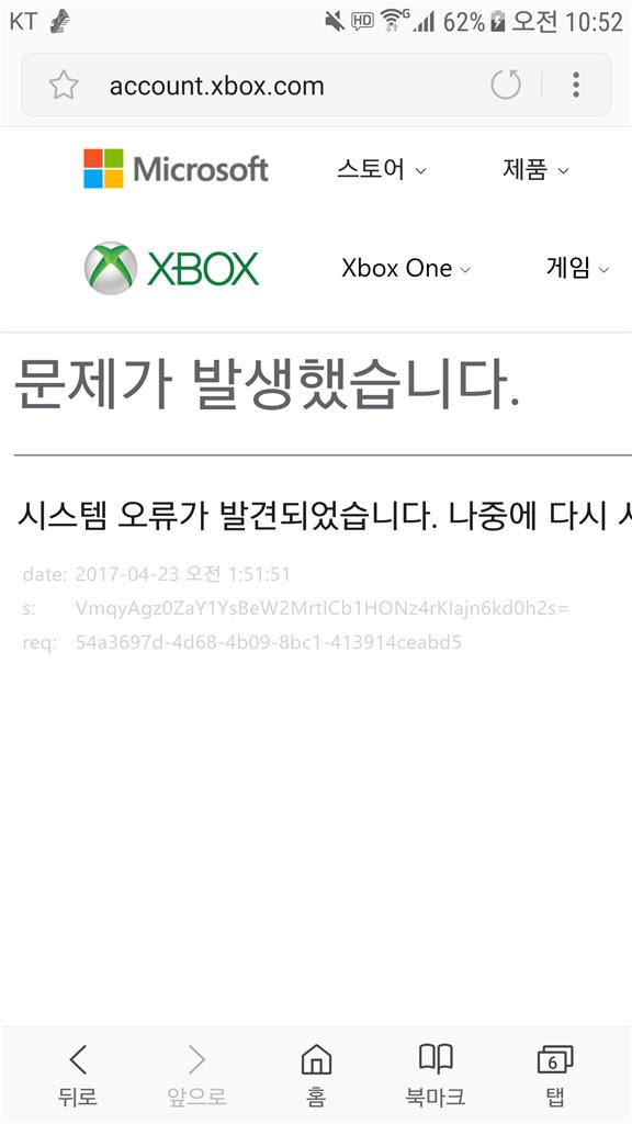 How I login into xbox profile, gamertag?? - Microsoft Community