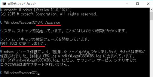 【速報】Microsoft Update Catalogが全てのブラウ …
