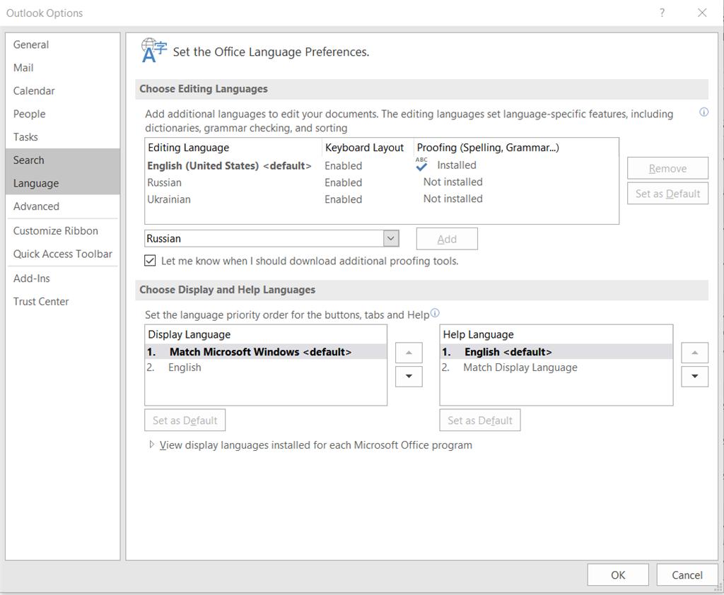 ms office multilanguage pack 2016