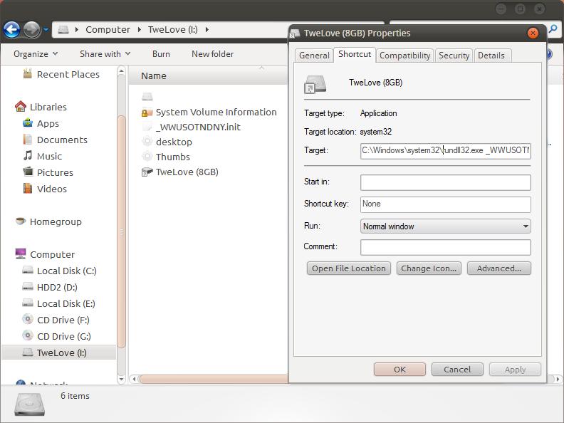 Скачать файл rundll32 exe для windows xp