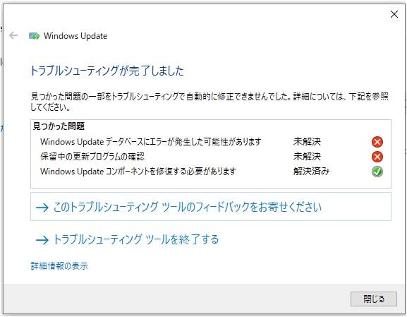 【0x800700c1】Windows 10、バージョン 1607  …