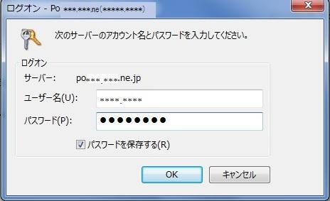 windows live メール 2009 ダウンロード
