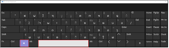 cd388dad8c4 Open the On-screen (Virtual) keyboard and tap on Windows & Spacebar key  together. This will change the keyboard layout. For more information check  Keyboard ...