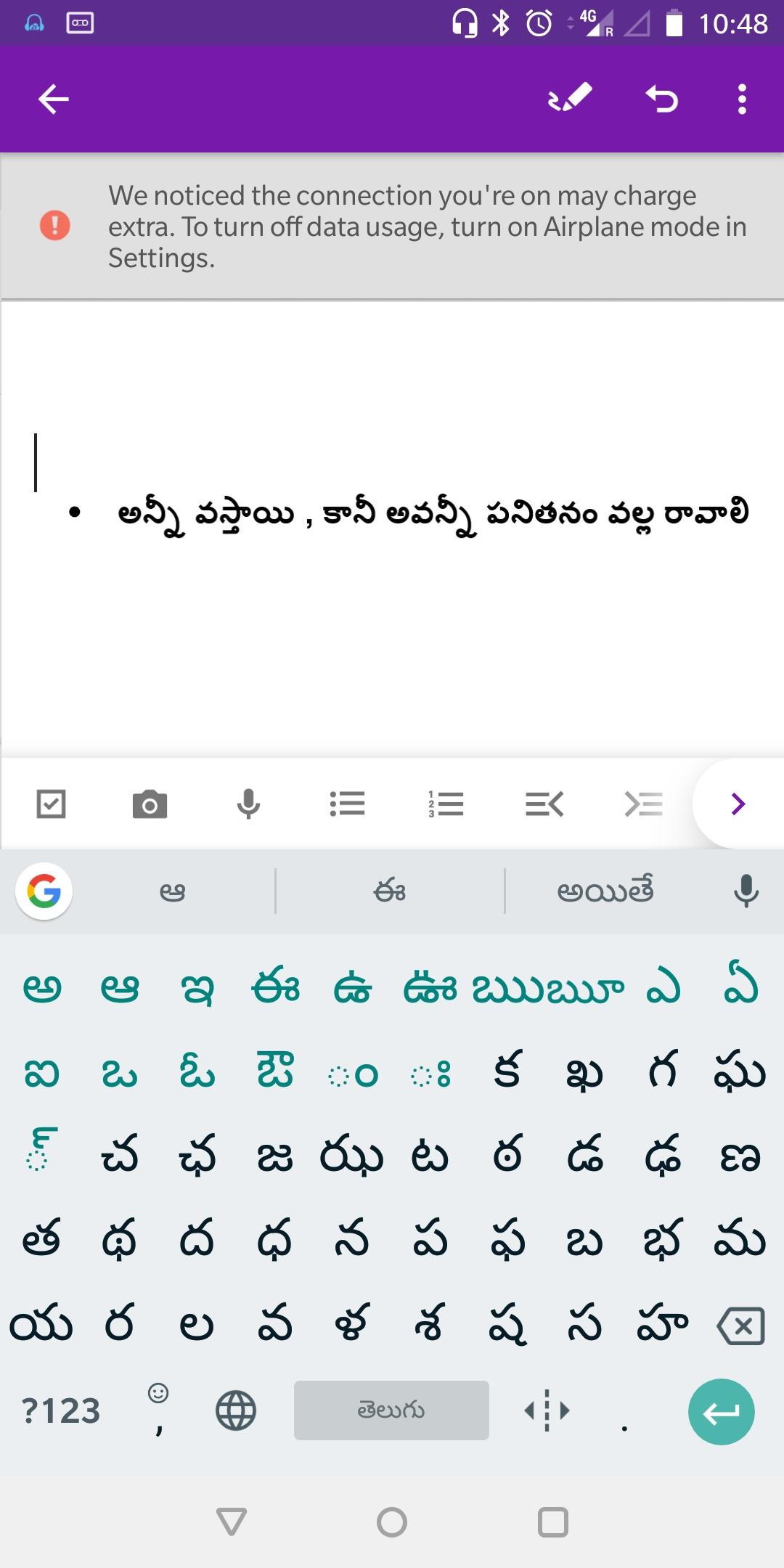 Android Onenote font issue with Telugu- English language change