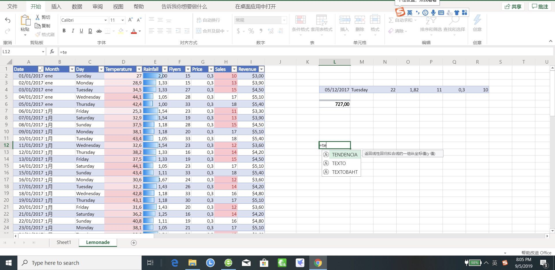 How to change the Excel formula lanugae in Office 20 Excel ...