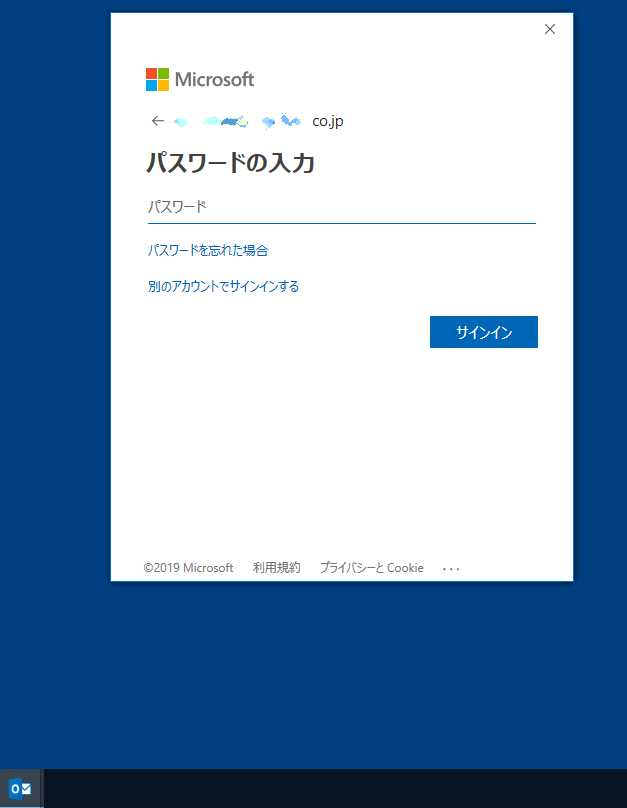 windows10 vl 版
