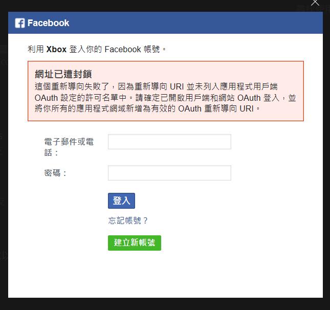 XBOX主機小幫手無法連接社交帳戶 [Translation-XBOX HOST HELPER CAN'T CONNECT TO SOCIAL ACCOUNT] [IMG]