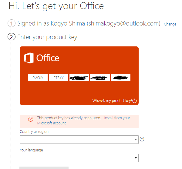 Office 2019 Home&Business When redeem a license key I ...