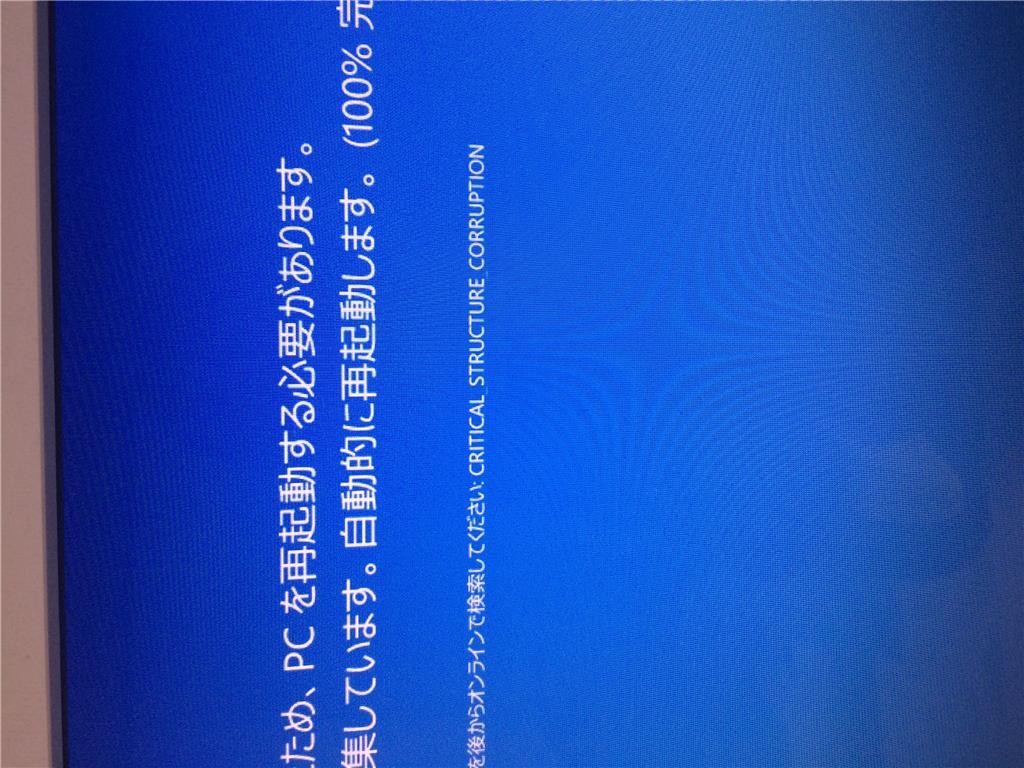 が デバイス に 発生 したため 問題 Microsoft Edgeをお使いでダウンロード時に「問題を起こす可能性があるため、ブロックされました」と表示される場合の対処法:新着情報|プロ・ビジョン株式会社(PROVISION)