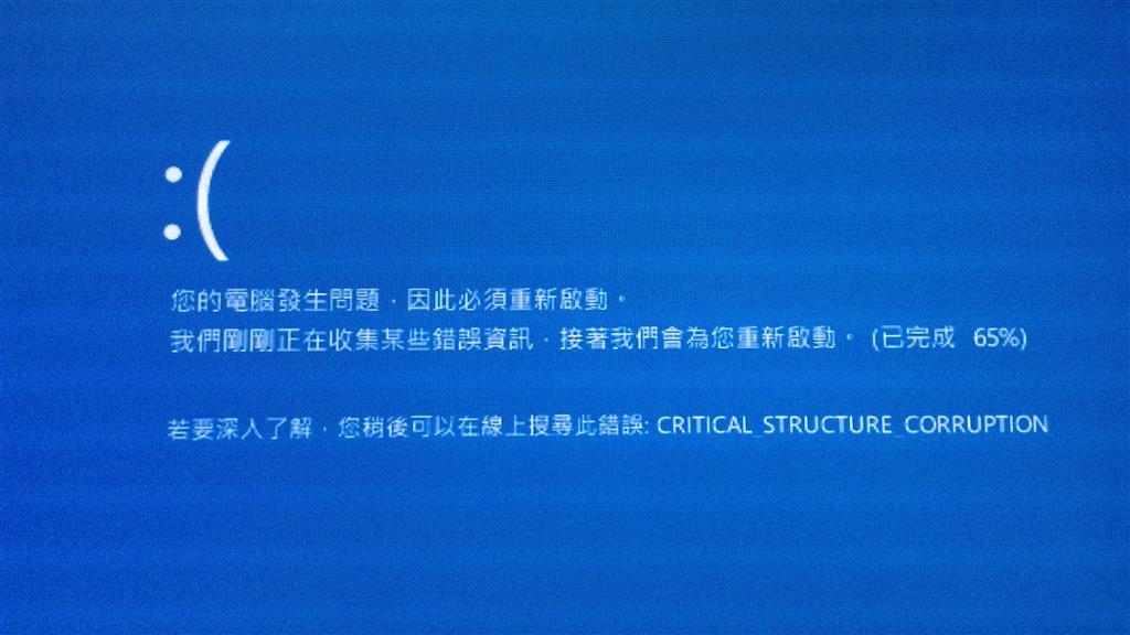 windows 7 破解 程式