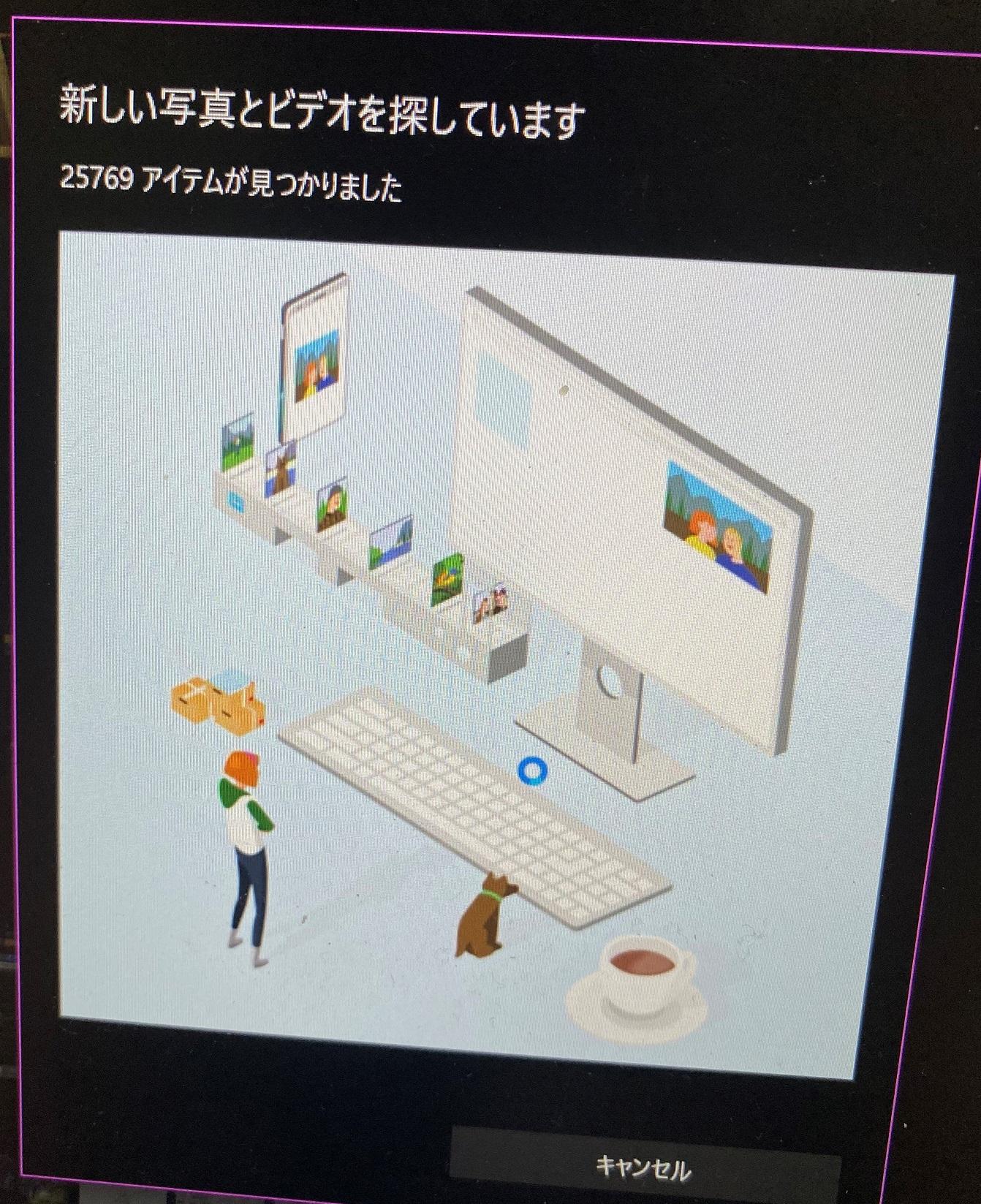 Iphone の 写真 を パソコン に 取り込む windows10